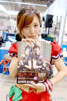 キャラホビ2014 コスプレ イベント コンパニオン 画像 写真 レポート 魔法少女☆セイレーン 13