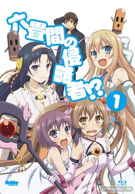 ホビージャパン 六畳間の侵略者!? Blu-ray&DVD 第1巻初回限定版 画像 08
