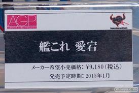 東京ゲームショウ2014 DMM バンダイ AGP 艦隊これくしょん-艦これ- 愛宕 画像 フィギュア レビュー 11