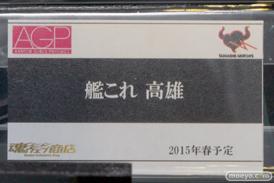 2014 第54回 全日本模型ホビーショー 画像 サンプル レビュー フィギュア バンダイ AGP 艦隊これくしょん-艦これ- 高雄 愛宕 10