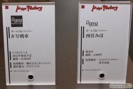 2014 第54回 全日本模型ホビーショー 画像 サンプル レビュー フィギュア マックスファクトリー figma vehicles ガールズ&パンツァー Ⅳ号戦車 07
