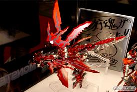 2014 第54回 全日本模型ホビーショー 画像 サンプル レビュー フィギュア バンダイ 超合金 モンスターハンター G級変形リオレウス 03