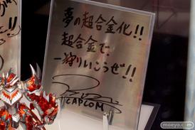 2014 第54回 全日本模型ホビーショー 画像 サンプル レビュー フィギュア バンダイ 超合金 モンスターハンター G級変形リオレウス 07