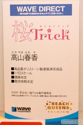 2014 第54回 全日本模型ホビーショー 画像 サンプル レビュー フィギュア ウェーブ BEACH QUEENS PREMIUM 桜Trick(さくらトリック) 高山春香 08