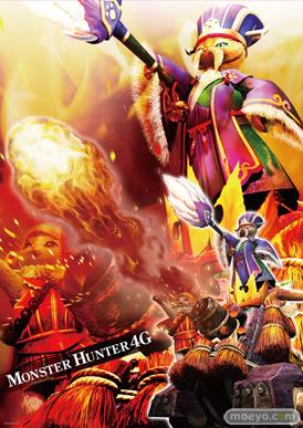 一番くじ モンスターハンター4G バンプレスト セルレギオス フィギュア サンプル 画像 レビュー 07