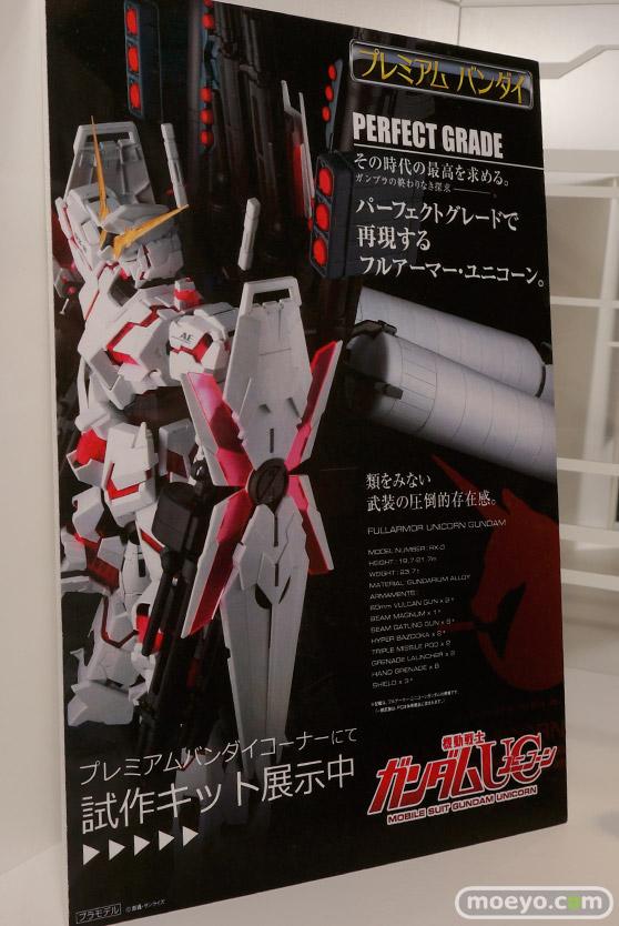 PG RX-0 ユニコーンガンダム ガンプラEXPOワールドツアージャパン2014 プラモ サンプル 画像 レビュー14