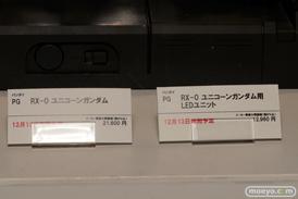 PG RX-0 ユニコーンガンダム ガンプラEXPOワールドツアージャパン2014 プラモ サンプル 画像 レビュー15