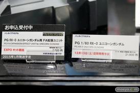 PG RX-0 ユニコーンガンダム ガンプラEXPOワールドツアージャパン2014 プラモ サンプル 画像 レビュー20