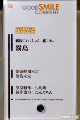 ねんどろいど 艦隊これくしょん-艦これ- 霧島 グッドスマイルカンパニー 画像 散布す レビュー フィギュア 宮沢模型 第34回 商売繁盛セール06