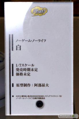 ノーゲーム・ノーライフ 白 ファット・カンパニー 画像 サンプル レビュー フィギュア 宮沢模型 第34回 商売繁盛セール 08