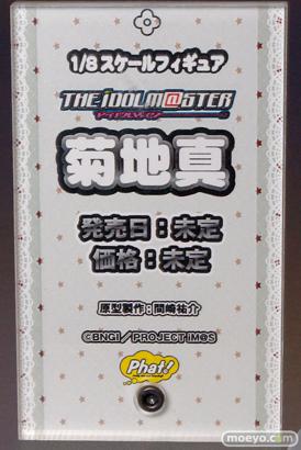アイドルマスター 菊池真 ファット・カンパニー 画像 サンプル レビュー フィギュア 宮沢模型 第34回 商売繁盛セール 08