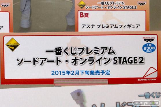 一番くじプレミアム ソードアート・オンライン STAGE2 バンプレスト 画像 サンプル レビュー フィギュア 宮沢模型 第34回 商売繁盛セール 11