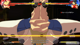GUILTY GEAR Xrd -SIGN- 画像 イノ パンツ パンチラ 黒パン かんちょー ファウスト 刺激的絶命拳 アヘ顔 06