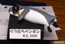 M's Factory S-MIST ナナイチヨンヨン 画像 サンプル レビュー フィギュア トレジャーフェスタin有明12 05