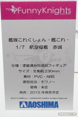 アオシマ 画像 フィギュア サンプル レビュー ワンダーフェスティバル 2015[冬] 艦隊これくしょん 06