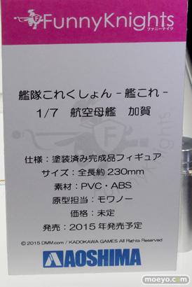 アオシマ 画像 フィギュア サンプル レビュー ワンダーフェスティバル 2015[冬] 艦隊これくしょん 08