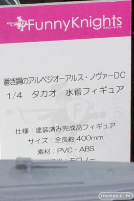 アオシマ 画像 フィギュア サンプル レビュー ワンダーフェスティバル 2015[冬] 艦隊これくしょん 24