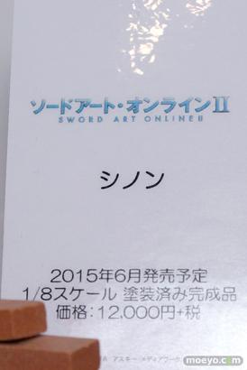 電撃&トイズワークスブース 画像 フィギュア サンプル レビュー ワンダーフェスティバル 2015[冬] 17