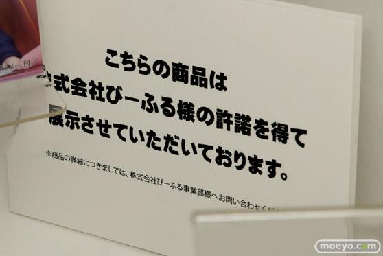 あみあみ 画像 フィギュア サンプル レビュー ワンダーフェスティバル 2015[冬] 01