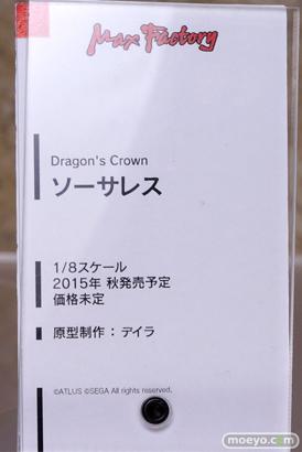 ドラゴンズクラウン ソーサレス マックスファクトリー 画像 サンプル レビュー フィギュア パンツ デイラ 10