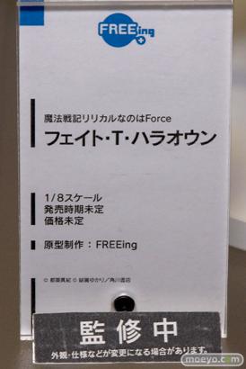 魔法戦記リリカルなのはForce フェイト・T・ハラオウン フリーイング 画像 サンプル レビュー フィギュア 08