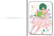 一番くじプレミアム マクロスF~春さきどり!歌姫コレクション!!~ バンプレスト 画像 サンプル レビュー フィギュア 23