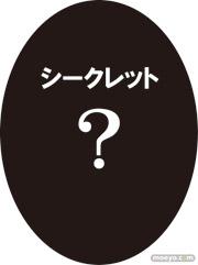 一番くじプレミアム マクロスF~春さきどり!歌姫コレクション!!~ バンプレスト 画像 サンプル レビュー フィギュア 29