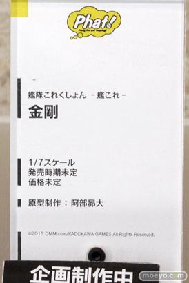 艦隊これくしょん-艦これ- 金剛 ファット・カンパニー 画像 サンプル レビュー フィギュア 阿部昂大 09