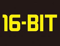 伝説のゲーム雑誌『コンティニュー』の特集を大幅に増補、 現在はプレミア付きで取引されている 『メガドライブ大全』、ここに完全復活!!