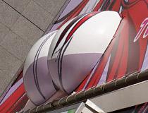 届け、おっぱい♥ アニメ「ハイスクールD×D BorN」 リアスの「おっぱいが立体」の告知看板がアキバで掲示中!