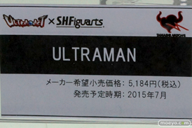 アニメジャパン2015 画像 サンプル レビュー フィギュア ゼットン バルタン ガッツ星人 ヨーコ ウルトラマン 13