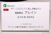 アニメジャパン2015 画像 サンプル レビュー フィギュア GENCO アレイン ユウキ アスナ リーファ 04