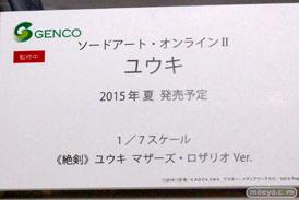 アニメジャパン2015 画像 サンプル レビュー フィギュア GENCO アレイン ユウキ アスナ リーファ 06