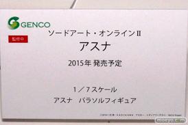 アニメジャパン2015 画像 サンプル レビュー フィギュア GENCO アレイン ユウキ アスナ リーファ 09