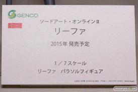 アニメジャパン2015 画像 サンプル レビュー フィギュア GENCO アレイン ユウキ アスナ リーファ 12