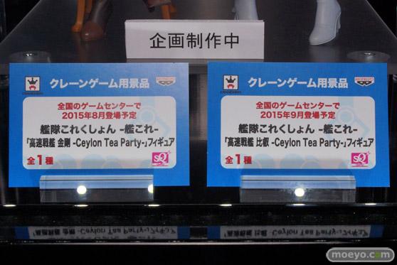 艦隊これくしょん-艦これ- プライズ バンプレスト 画像 サンプル レビュー フィギュア 04