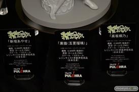 宮沢模型 第35回 商売繁盛セール 新作 フィギュア 画像 レビュー サンプル アクアマリン クルシマ製作所 アイズプロジェクト オーキッドシード アゾン プルクラ ビート Q-six クレイズ 回天堂 レチェリー ホビーストック 21