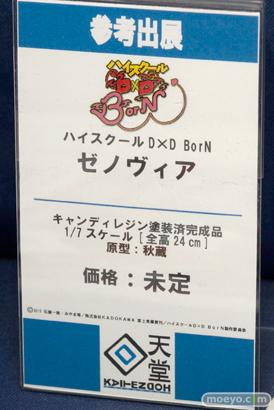 ハイスクール D×D BorN ゼノヴィア 回天堂 画像 サンプル レビュー フィギュア 秋蔵 10