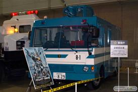 ニコニコ超会議2015 画像 パトレイバー 実物大 98式AVイングラム 超ロボットエリア 29