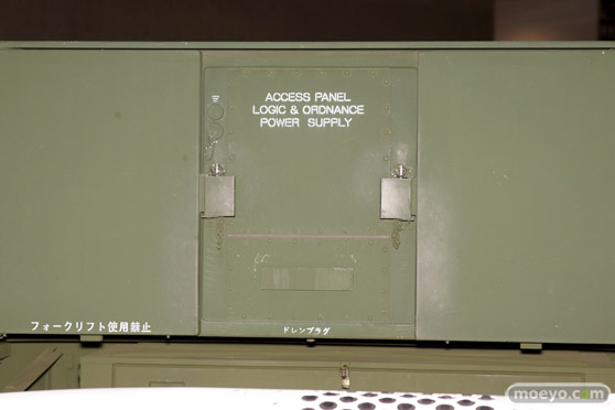 ニコニコ超会議2015 画像 自衛隊 地対空誘導弾 ペトリオットシステム発射機 10