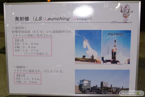 ニコニコ超会議2015 画像 自衛隊 地対空誘導弾 ペトリオットシステム発射機 15