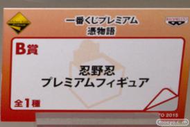 一番くじプレミアム 憑物語 画像 サンプル レビュー フィギュア 宮沢模型 第35回 商売繁盛セール 10