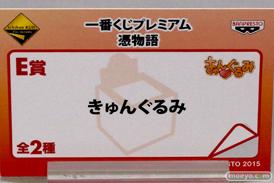 一番くじプレミアム 憑物語 画像 サンプル レビュー フィギュア 宮沢模型 第35回 商売繁盛セール 12