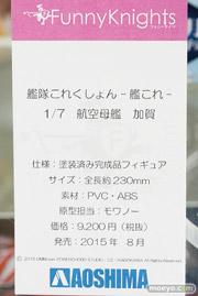 秋葉原 ゴールデンウィーク GW 展示 グッドスマイルカンパニー 加賀 アオシマ メディコム・トイ ガールズ&パンツァー 04
