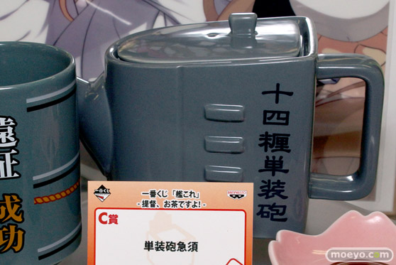 一番くじ 「艦これ」 -提督、お茶ですよ!- バンプレスト 画像 サンプル レビュー フィギュア 宮沢模型 第35回 商売繁盛セール 03
