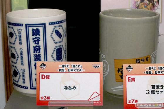 一番くじ 「艦これ」 -提督、お茶ですよ!- バンプレスト 画像 サンプル レビュー フィギュア 宮沢模型 第35回 商売繁盛セール 06