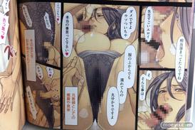 NON VIRGIN 【Limited Edition】 織田non 画像 サンプル レビュー コミック アダルト ワニマガジン 10