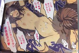 NON VIRGIN 【Limited Edition】 織田non 画像 サンプル レビュー コミック アダルト ワニマガジン 11
