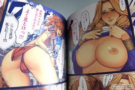 NON VIRGIN 【Limited Edition】 織田non 画像 サンプル レビュー コミック アダルト ワニマガジン 12