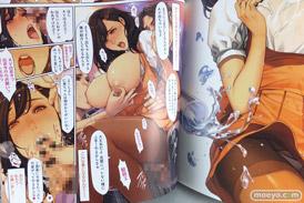 NON VIRGIN 【Limited Edition】 織田non 画像 サンプル レビュー コミック アダルト ワニマガジン 20